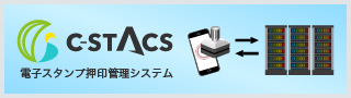 C-STACS