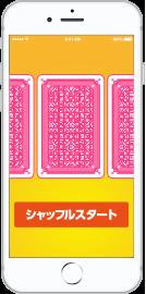 カードゲーム抽選