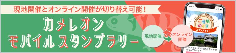 状況によってリアルとオンラインを切替!コロナウイルスによるイベント中止・延期のリスクゼロ!