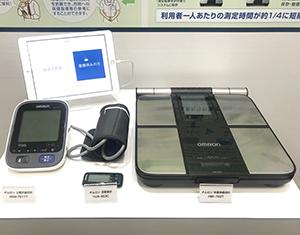 測定機器(血圧計、活動量計、体重体組成計)